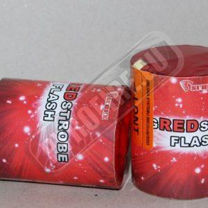 GIGANT red stroboscope